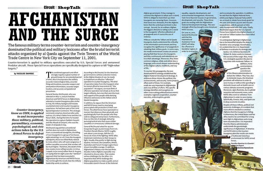 Circuit Magazine Cover - Afghanistan and the Surge